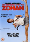 You Don't Mess With The Zohan DVD