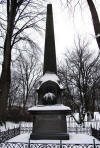 Thomas Angell memorial in the snow